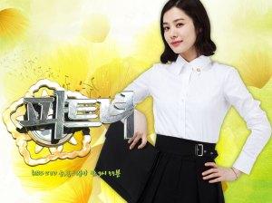 Kang Eun-ho