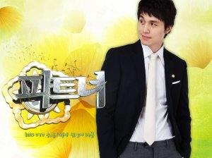Lee Tae-jo